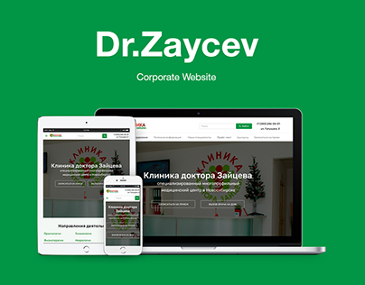Dr. Zaycev's Clinic Corporate Website