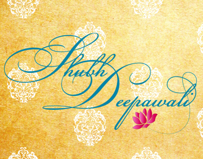 Shubh deepawali greeting cards on behance m4hsunfo