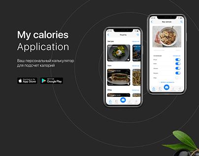 My Calories App