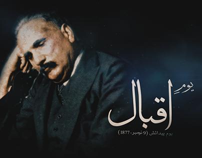 Iqbal Day 2018
