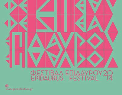 Athens & Epidaurus Festival TVC