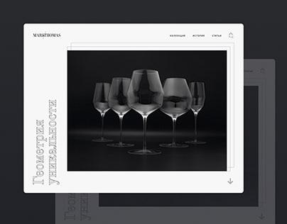 Brand adaptation | UX UI for online store Markthomas
