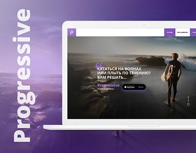 Progressive. Landing page