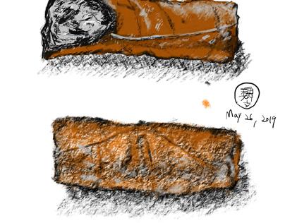 Cigar butt