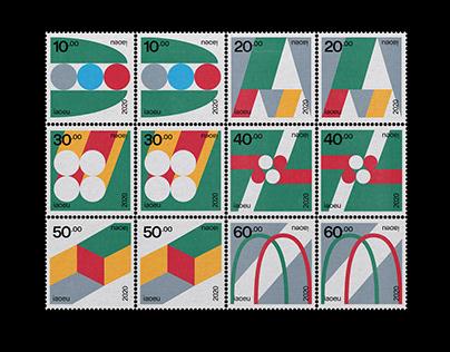 Stamp 2020 | IAOEU