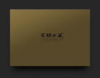 天驿古茗 · 国礼级大师茶
