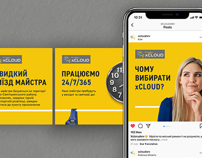 xCloud profile + FREE Instagram UI for XD