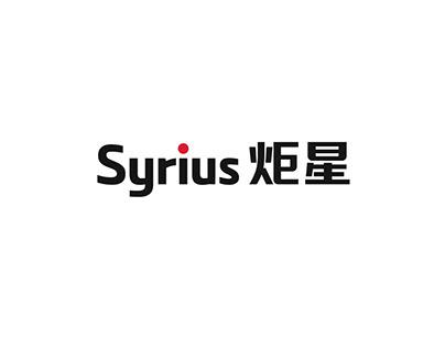 Syrius 炬星品牌视觉系统 Syrius Brand System