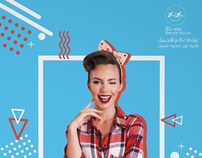 El ezz beauty clinic | Project