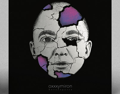 Single cover   Oxxxymiron