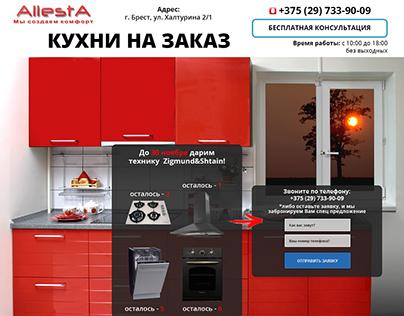 Landing Page - Custom Kitchens