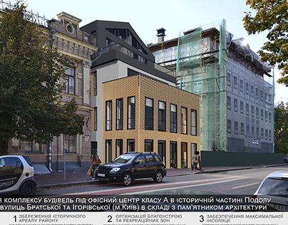 Reconstruction and Renovation - BC