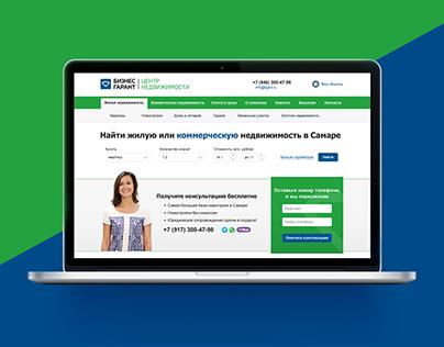 Biznes-Garant. A website for real estate company