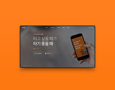PoppingCar - Brand Site