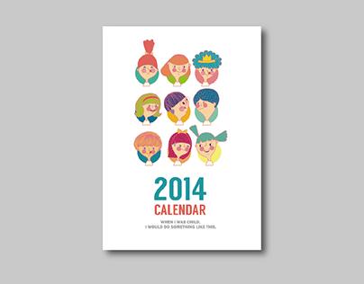 Competition / 2013健豪盃月曆設計