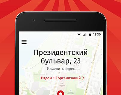 Katusha taxi app