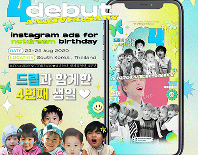 NCT DREAM 4th Debut Anniversary Insta ADS 2020