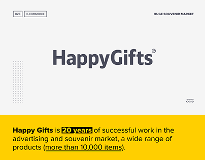 Happy Gifts B2B