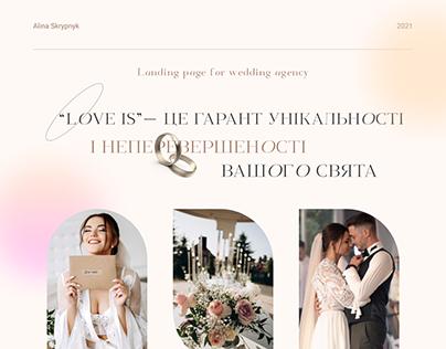 Landing page   Wedding agency