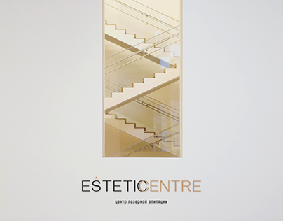 ESTETIC CENTRE — logo & brand identity