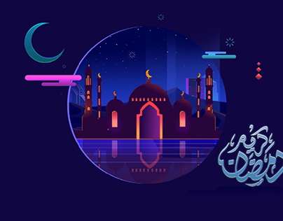 RAMADAN KAREEM CONCEPT ILLUSTRATIONS