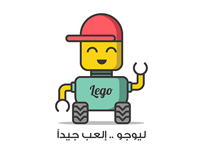 Lego Brand logo