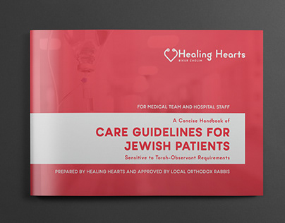 Care Guidelines For Jewish Patients