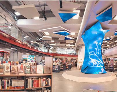 Librería Carlos Fuentes