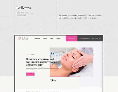 Bellezza beauty clinic web site