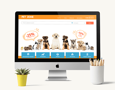 """""""Pet Zone"""" search services for animals, ui/ux"""