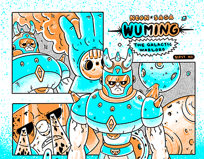 WuMing The Galactic Warlord|銀河軍閥無暝