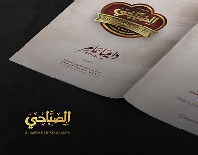 Al Sabbahi Restaurants - Brand Identity