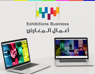 Exhibitions Business