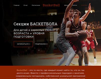 BasketBall Section WebSite