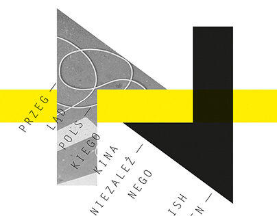 38th Gdynia Film Festival / visual Identity