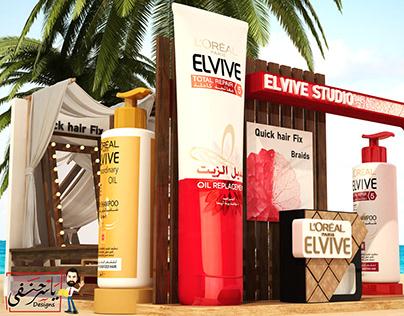 ELVIVE STUDIO