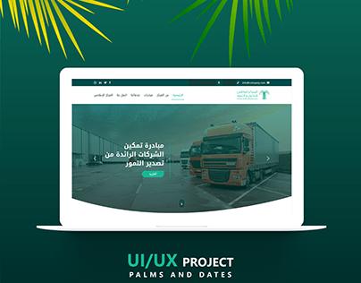 Palms & Dates - Landing Page   UX/UI Design