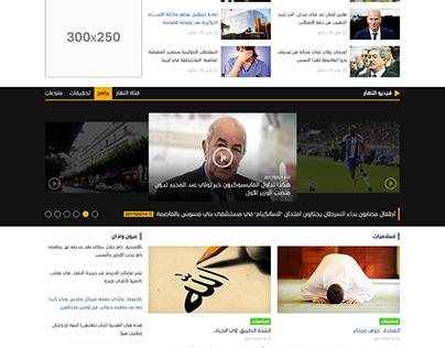 Website - Ennahar Online