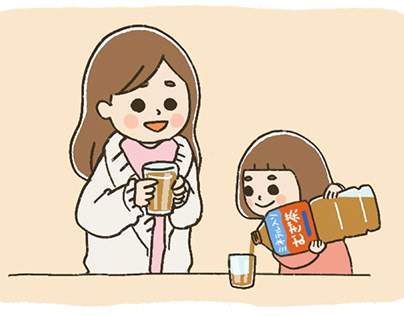 hydration (ミネラル入り麦茶)