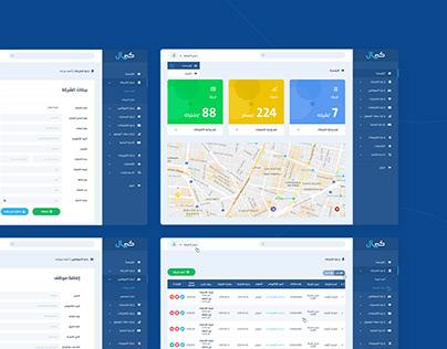 Camal | Dashboard Design