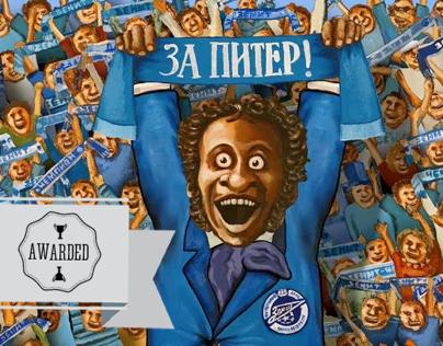 Social anti-racism campaign for FC Zenit