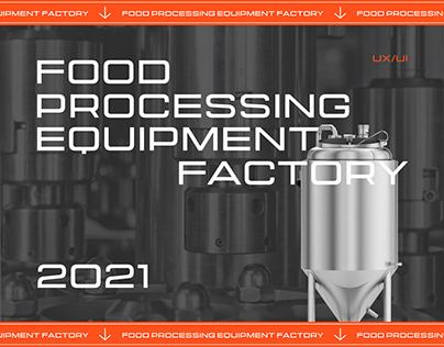 FOOD EQUIPMENT FACTORY | UX/UI