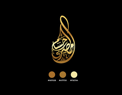 Hosam ELmasry || LOGO