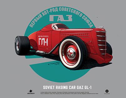 SOVIET RASING CAR GAZ GL-1
