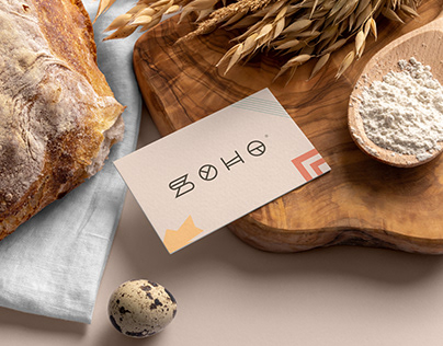 Soho Bakery | Logotype