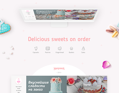 Online shop of confectionery products