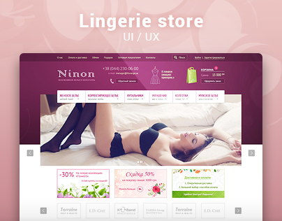 Ninon - exclusive lingerie store