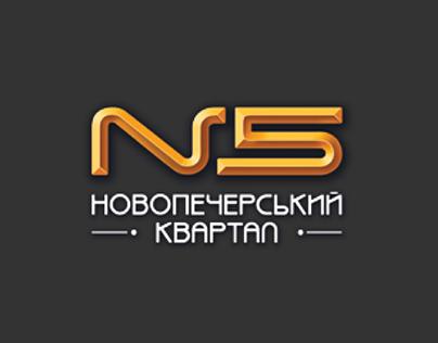 N5 Housing Complex
