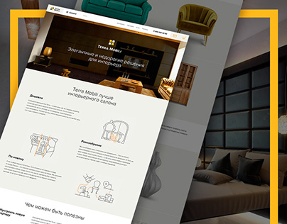 Разработка интернет-магазин по продаже мебели