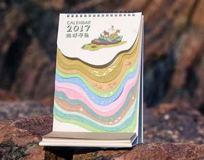 2017 Geological Information Calendar 地球年輪